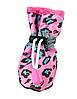 "Обувь ""Мешочки"" для собаки (Код: 0255)"