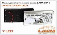 Фары дневного света   LADA 2110 Рамка Хром 3Led  (HY-174 3LED)