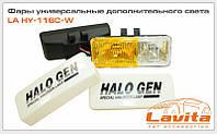 Фары противотуманные  190х75мм Желто-Белые Пласт.крышка (HY-116C/W/Y)
