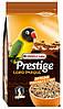 Prestige African Parrot Mix