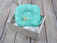 Детская подушка для новорожденных с держателем, мятная с белыми звездами