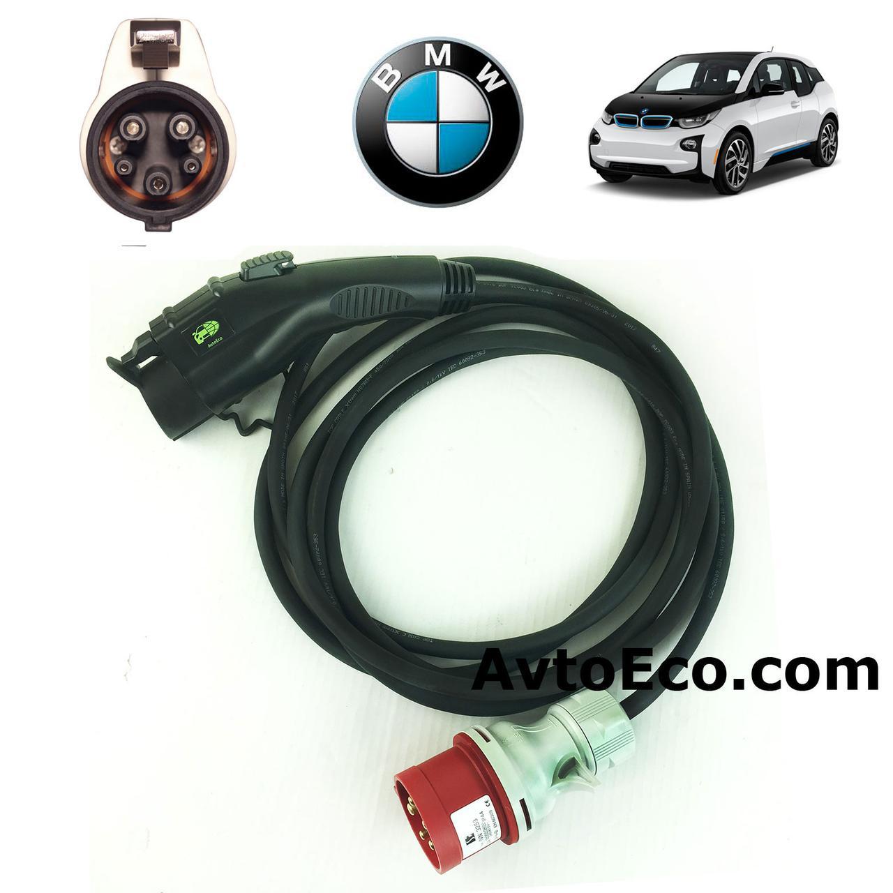 Зарядное устройство для электромобиля BMW i3 AutoEco J1772-32A
