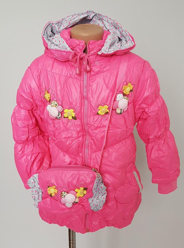 Демисезонная куртка для девочек с сумочкой