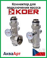 Koer комплект для подключения циркуляционного насоса 1''