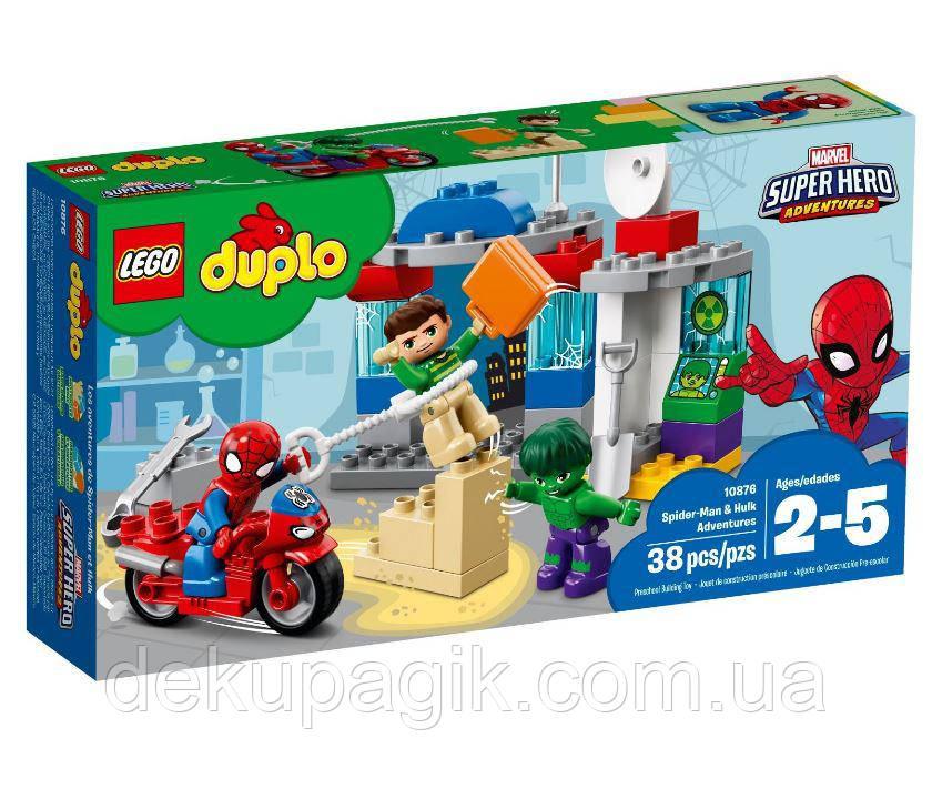 Lego Duplo Приключения Халка и Человека-паука 10876