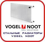 Стальные радиаторы отопления Vogel & Noot (австрия)