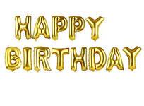 Фольгированные шары буквы HAPPY BIRTHDAY золотые, высота 40 см