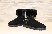 С632 - Угги зимние женские черные