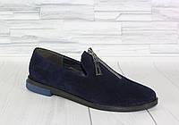 Классические женские туфли с молнией. Натуральный замш. 1626