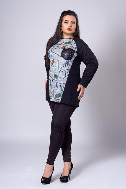 Модная женская кофточка с надписью