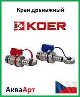 Koer кран концевой дренажный для коллектора с заглушкой и штуцером под шланг 1/2''