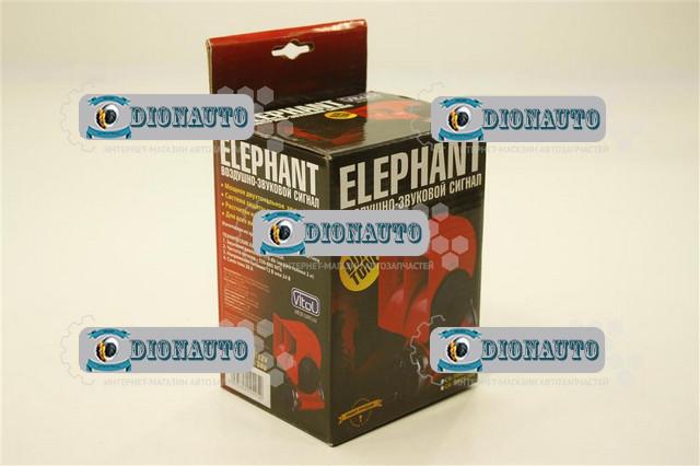 Сигнал звуковой воздушный Elephant красный  (CA-10405)