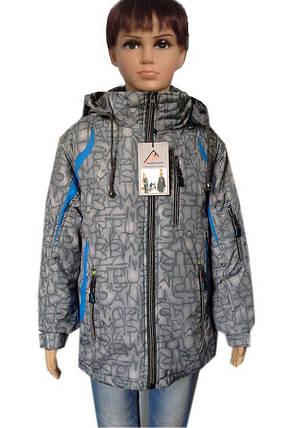 Подростковая куртка, фото 2