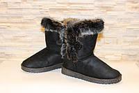 С635 - Угги зимние женские черные