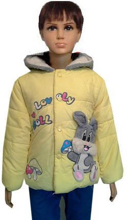 Куртка Зайка, фото 2