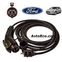 Зарядное устройство для электромобиля Ford Focus Electric AutoEco J1772-16A