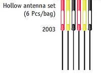 Набор сменных антен Cralusso (2003) 6шт/уп
