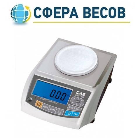 Весы лабораторные CAS MWP-300 (300 г), фото 2