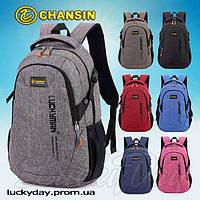 Универсальный рюкзак LUCKYMAN (cерый цвет)
