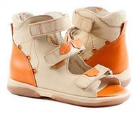 Босоножки детские. Ортопедическая обувь MEMO, модель Bellona b (22-29)