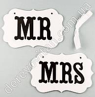"Таблички для свадебного декора ""Mr Mrs"", белые, 15.5×25 см"