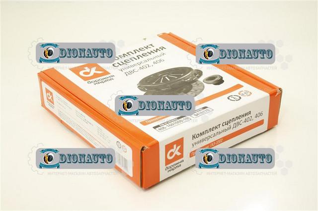 Комплект сцепления 402-406 дв ДК ГАЗ-2217 (Соболь) (24-1601180-02)