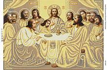 Схема для вышивки бисером Тайная Вечеря (золото)