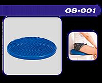 Балансувальна подушка Тренажер масажер, фото 1