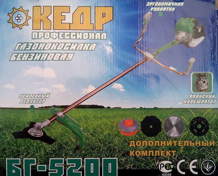 Бензокоса КЕДР БГ-5200 Профессионал