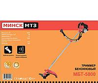 Бензокоса МИНСК МТЗ МБТ-5800