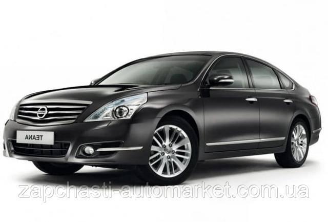 (Ниссан Тиана) Nissan Teana 2008-2014 (J32)