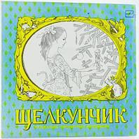 Щелкунчик по балету П. Чайковского