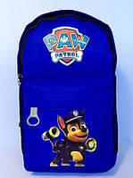 Рюкзак дошкольный для мальчика Щенячий Патруль синий