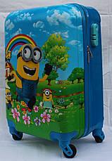 Набор Чемодан+ранец дорожный детский 52 см ручная кладь с кодовым замком Миньон 1886-1, фото 3