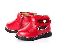 Яркие красные ботиночки для девочки зимние р (21-25)