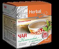 """Чайный напиток """"Монгольский"""" с молоком Арт Лайф (20 пакет.)"""