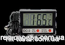 Термометр цифровой DC-2 (с выносным датчиком)