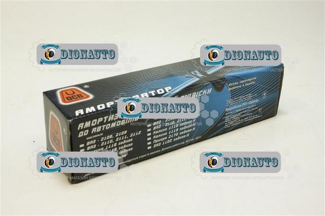 Амортизатор Таврия, 1102, 1105 ОСВ задний усил. шток  22 мм ЗАЗ 1102 (Таврия) (1102-2915006-12)