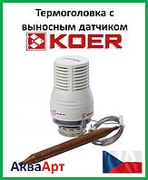 Koer термоголовка с выносным датчиком M30x1.5 KR1332