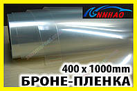 Авто пленка защитная Annhao прозрачная 40 x 100см броне ударостойкая, фото 1