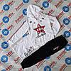 Подростковые трикотажные спортивные костюмы тройки для девочек оптом Goloxy