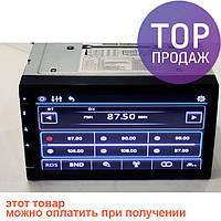 "2din Pioneer 1369 7"" экран GPS-Mp3-Dvd-Tv/Fm-тюнер(copy) / аксессуары для авто"
