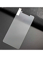 Защитное стекло 0.3 mm для Lenovo A6000/Lenovo K3