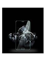 Защитное стекло 0.3 mm для Meizu MX3, фото 1