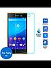 Защитное стекло 0.3 mm для Sony Xperia M5 Dual E5663