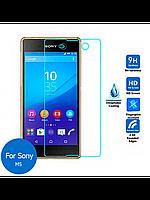 Защитное стекло 0.3 mm для Sony Xperia M5 Dual E5663, фото 1