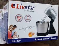 Ручной миксер с чашей LIVSTAR LSU-1439