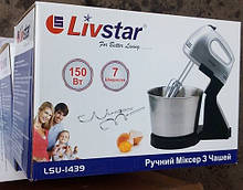 Ручний міксер з чашею LIVSTAR LSU-1439