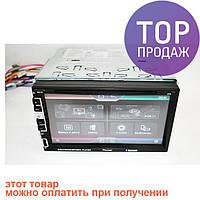 "2din Pioneer PI-803 7"" экран GPS-Mp3-Dvd-Tv/Fm-тюнер(copy)  / аксессуары для авто"