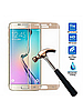 Защитное стекло 0.3 mm с изогнутыми краями для Samsung Galaxy S6 edge золотой